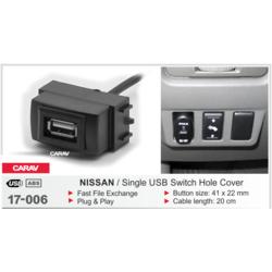 Carav USB разъем в штатную заглушку NISSAN (1 порт) (CARAV 17-006)