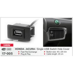 Carav USB разъем в штатную заглушку HONDA (1 порт) (CARAV 17-005)
