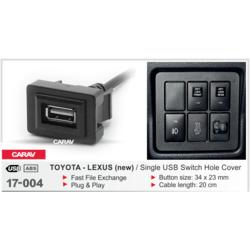 Carav USB разъем в штатную заглушку TOYOTA new (1 порт) (CARAV 17-004)